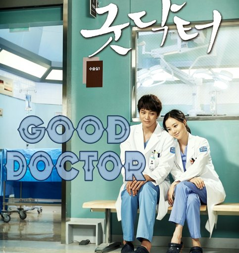 Good Doctor (Fuji TV)