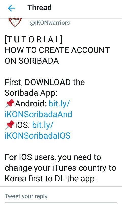 HOW TO CREATE A SORIBADA ACCOUNT (SOBA AWARDS🏆) | iKON🔥 Amino