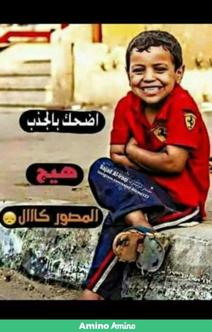 Fahd Nori - Agani Shamt   فهد نوري - اجاني شامت \ كولات خالي ...