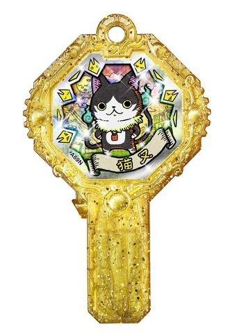 Nekomata Wiki Yo Kai Watch Amino