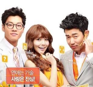 Dating agency cast