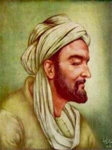 جابر بن حيان Wiki المكتبة Amino