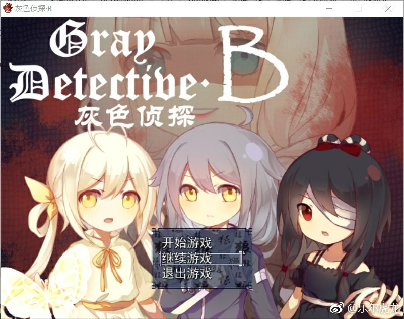 Somebody made a RPG Maker with Chinese vocaloids making an