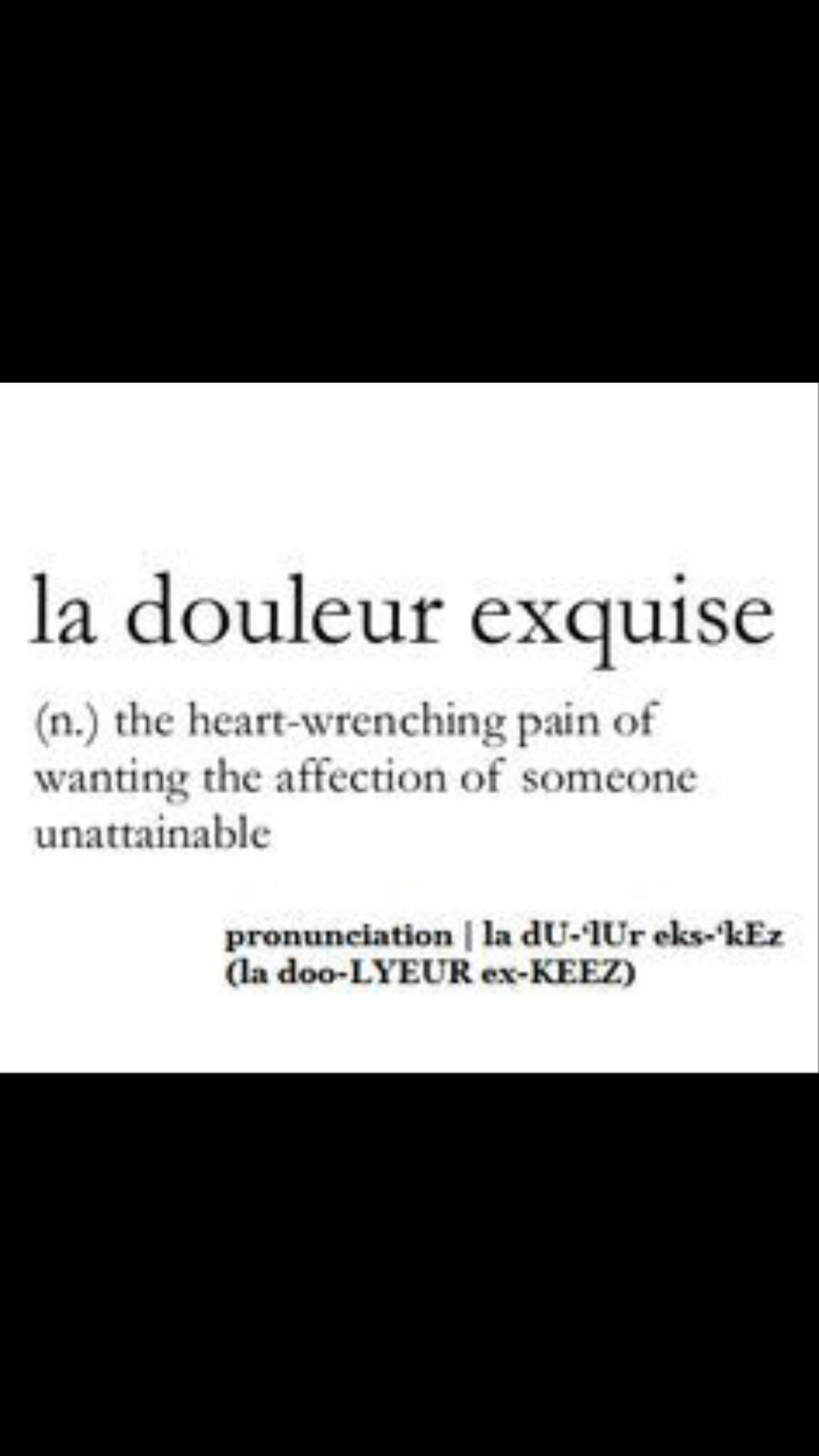 La douleur exquise | Dating Amino
