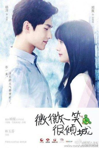 تقرير مسلسل ابتسامة جميلة Wiki C Pop الدراما الصينية Amino