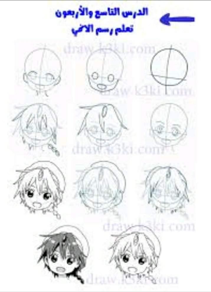 تعليم رسم انمي و شخصيات كرتون الرسم موهبة Amino