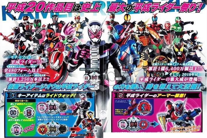 Kamen Rider Zi-O Heisi's 20th work is the biggest Heisei