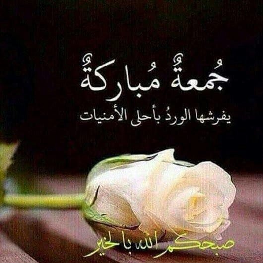 لماذا نقرأ سورة الكهف يوم الجمعة شباب الإسلام Amino