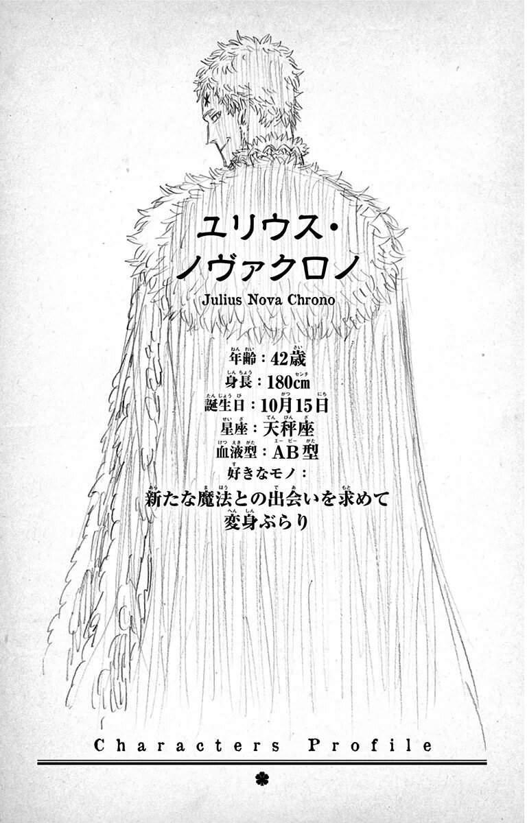 Julius Novachrono Respect Thread Part 1 Anime Amino Damien novachrono is the only son of the sorcery emperor, julius novachrono, and his late you are a time magic user, whose similar to julius novachrono the wizard king. amino apps