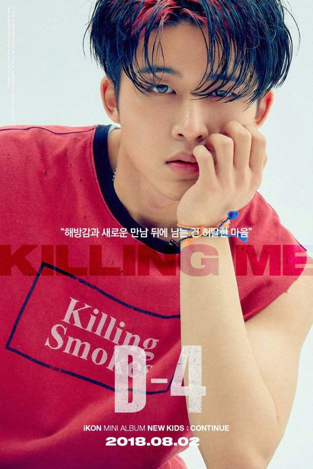 iKON drops B I's D-4 teaser for 'Killing Me' | K-Pop Amino