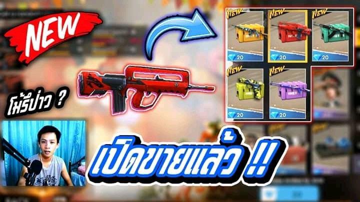 Armas Com Atributos Free Fire Elite One Br Amino