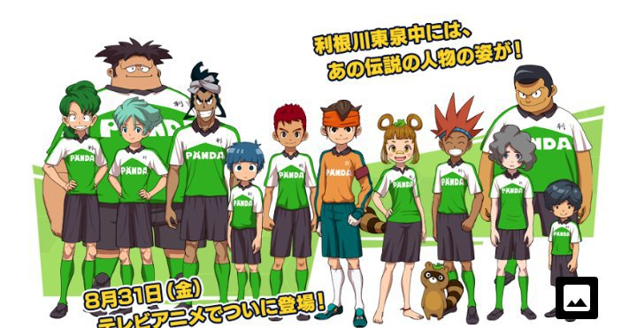 Inazuma Eleven Ares - Tonegawa Tousen | Inazuma Eleven Amino Amino
