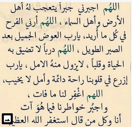 هلو حبايب شلونكم؟ان شاء الله بخير 😚لا تنسوني بالدعاء ❤❤ | شباب الإسلام  Amino