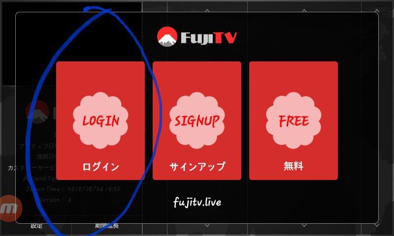 Tutorial download fuji tv apk | EXO-L INDONESIA (엑소) Amino
