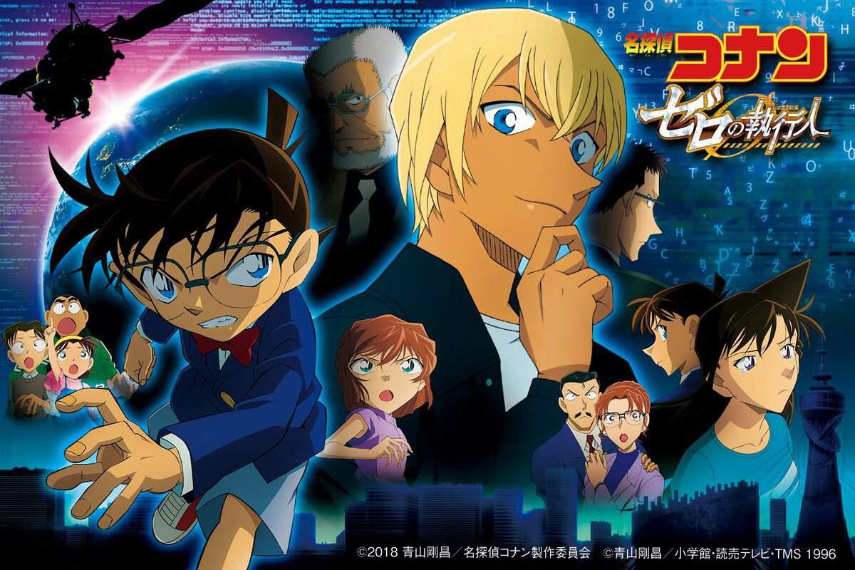 Detective Conan Movie 22: Zero the Enforcer | Detective