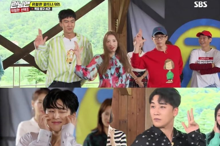 """iKON's B I , Seungri, And More Dance To Sunmi's """"Gashina"""" On"""