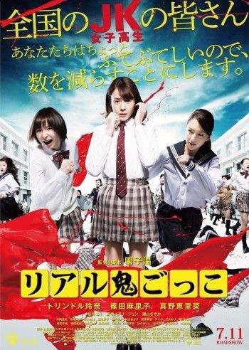 saw 1 full movie dailymotion