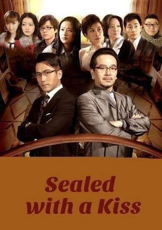 Where can i watch sealed with a kiss Chinese drama with