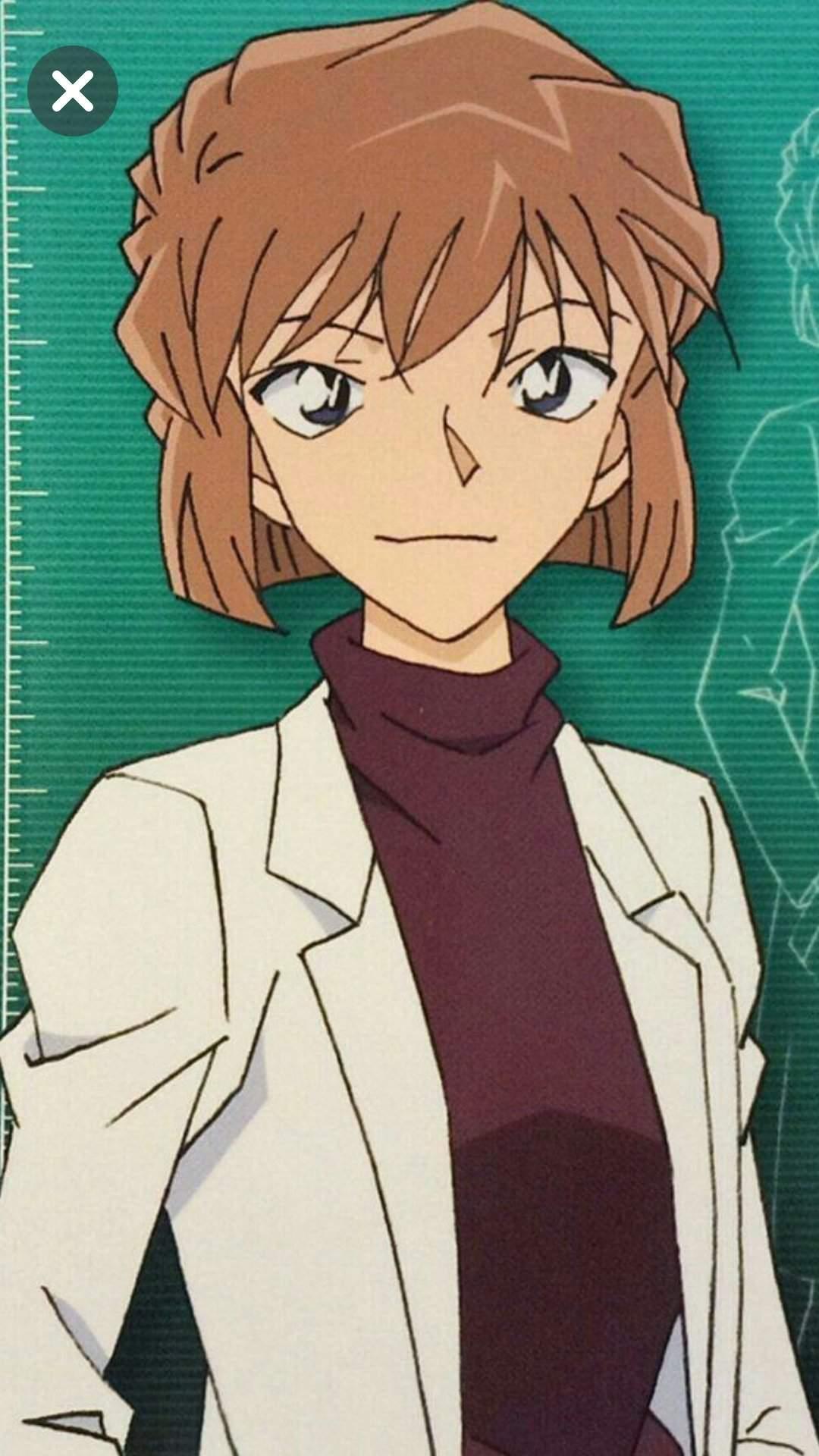 Detektiv conan ai wiki