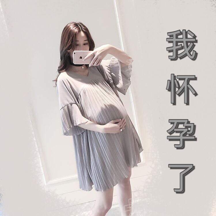 """how to say """"i'm pregnant"""" in mandarin🤰🏻 