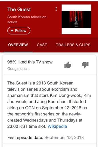 The Guest   Wiki   K-Drama Amino