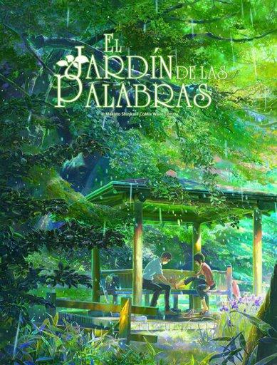 El Jardin De Las Palabras Wiki Anime Amino