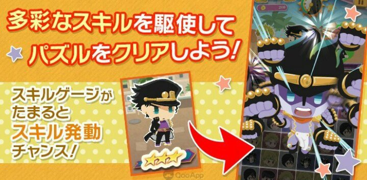 Jojo Pitter Patter Pop is confirmed as a puzzle game 2 new