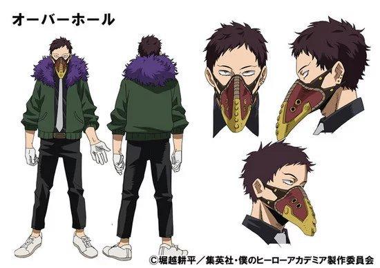Kai Chisaki intro | My Hero Academia Amino