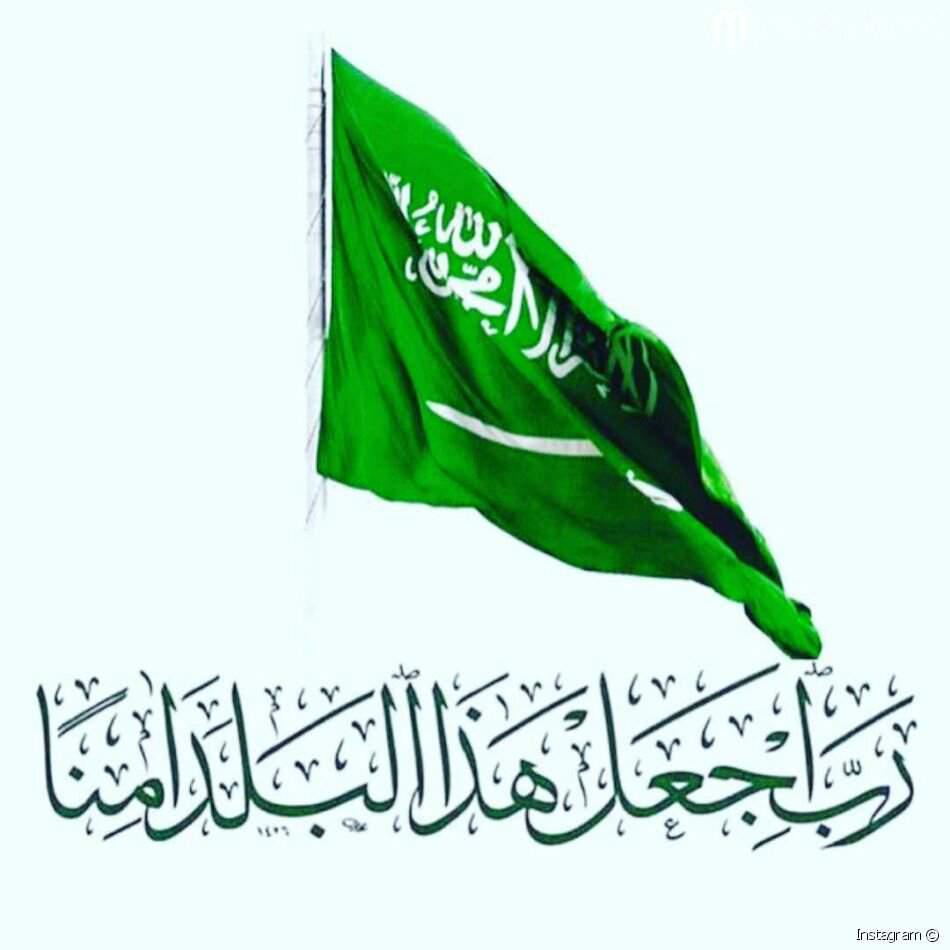 اليوم الوطني السعودي 88 Wiki تعلم اللغة الأنجليزية Amino