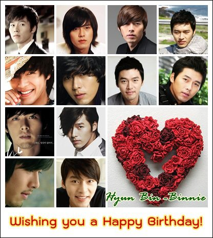 Hyun bin birthday