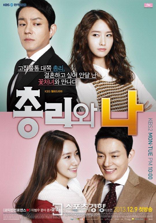 أفضل 10 مسلسلات كوميدية رومانسية كورية الدراما الكورية Amino