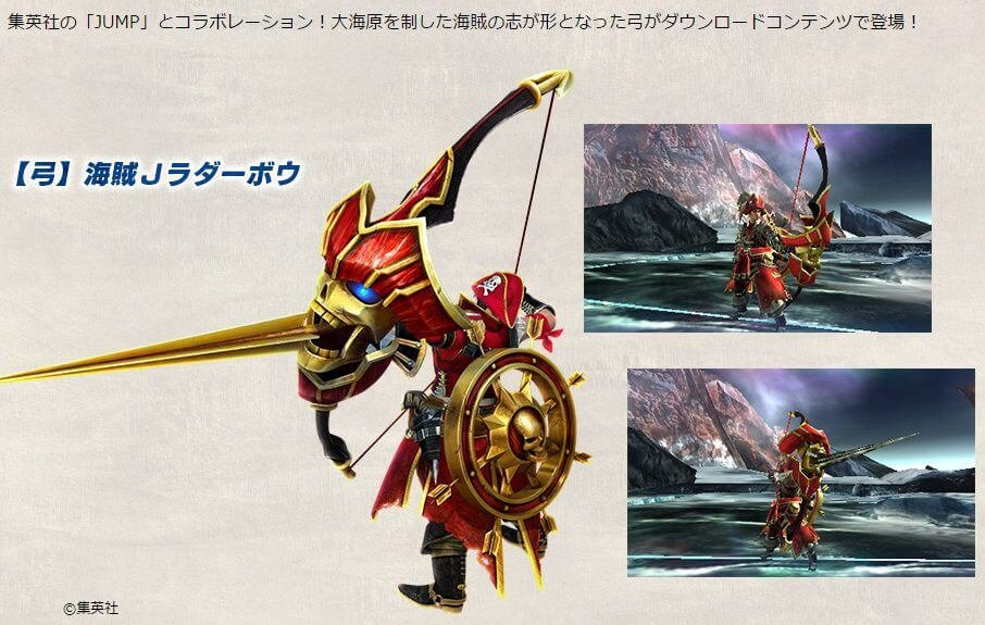 News]MHGU New Event Quests   Monster Hunter Amino