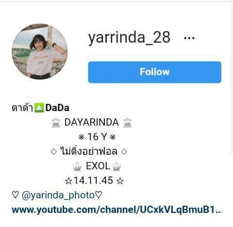 Thai fetisch lisa top Asian Porn