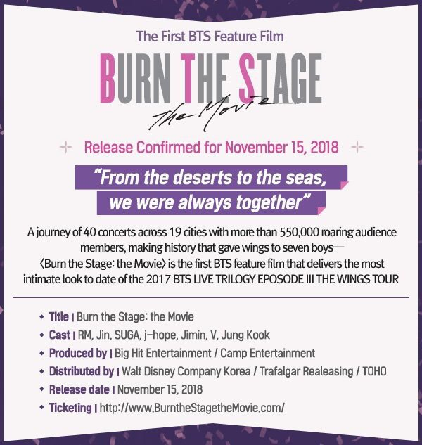 BTS⁠ ⁠ <Burn the Stage: the Movie> Release confirmed for