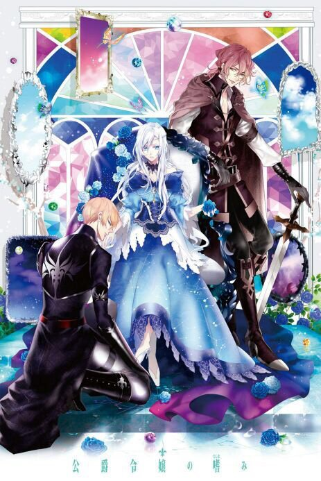 Reincarnation Fanfiction of an Existing Game? | Otome Amino