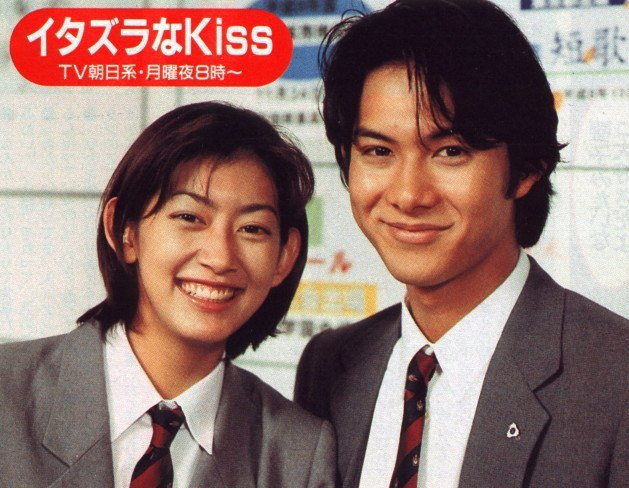 Similar dramas reviews: Playful Kiss/It Started with A Kiss vs A