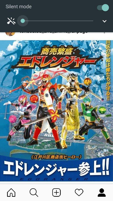 Ryuusouger!     or Edoranger? | Super Sentai World Amino