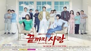 Chinese drama download eng sub