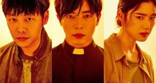 The Guest Episode 14 English Sub Online | K-Drama Amino