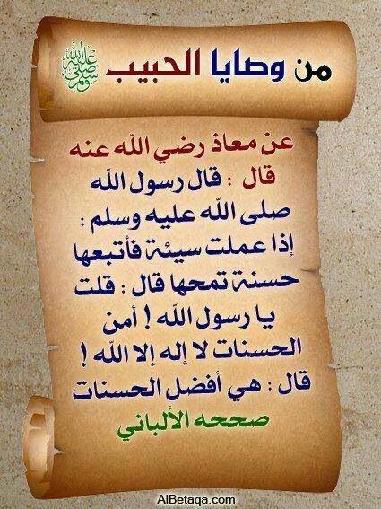 ردد معي بيقلب صادق أشهد أن لا إله إلا الله وحده لا شريك له وأشهد
