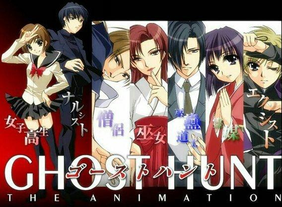 تــقـريـر عـن انـمــي Ghost Hunt Creepypasta Amino