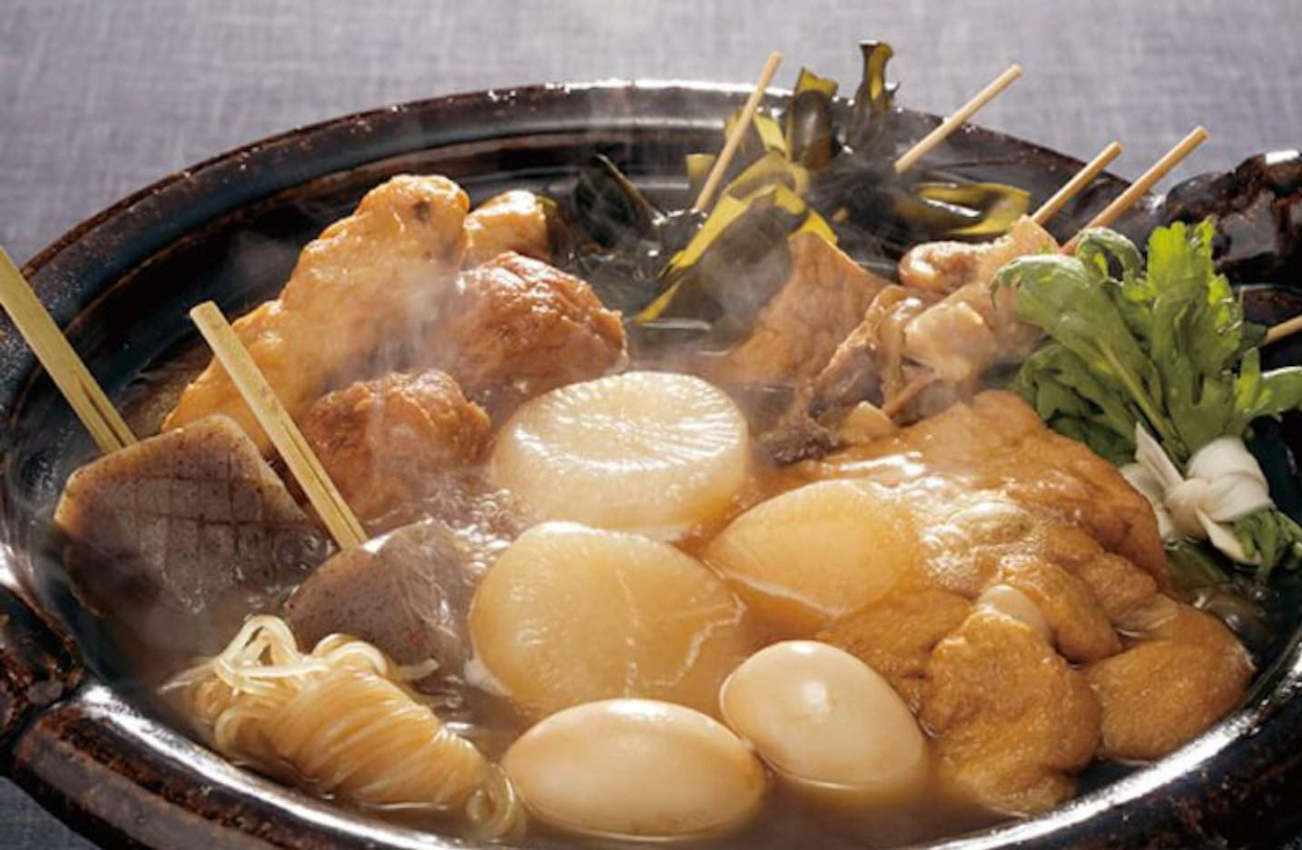 Oden Pumpkin Anpan Autumn Fall Flavors Japan Amino