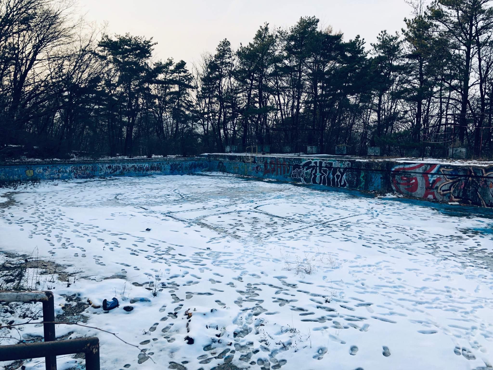 Snu Swimming Pool Prologue Winter Version Army S Amino