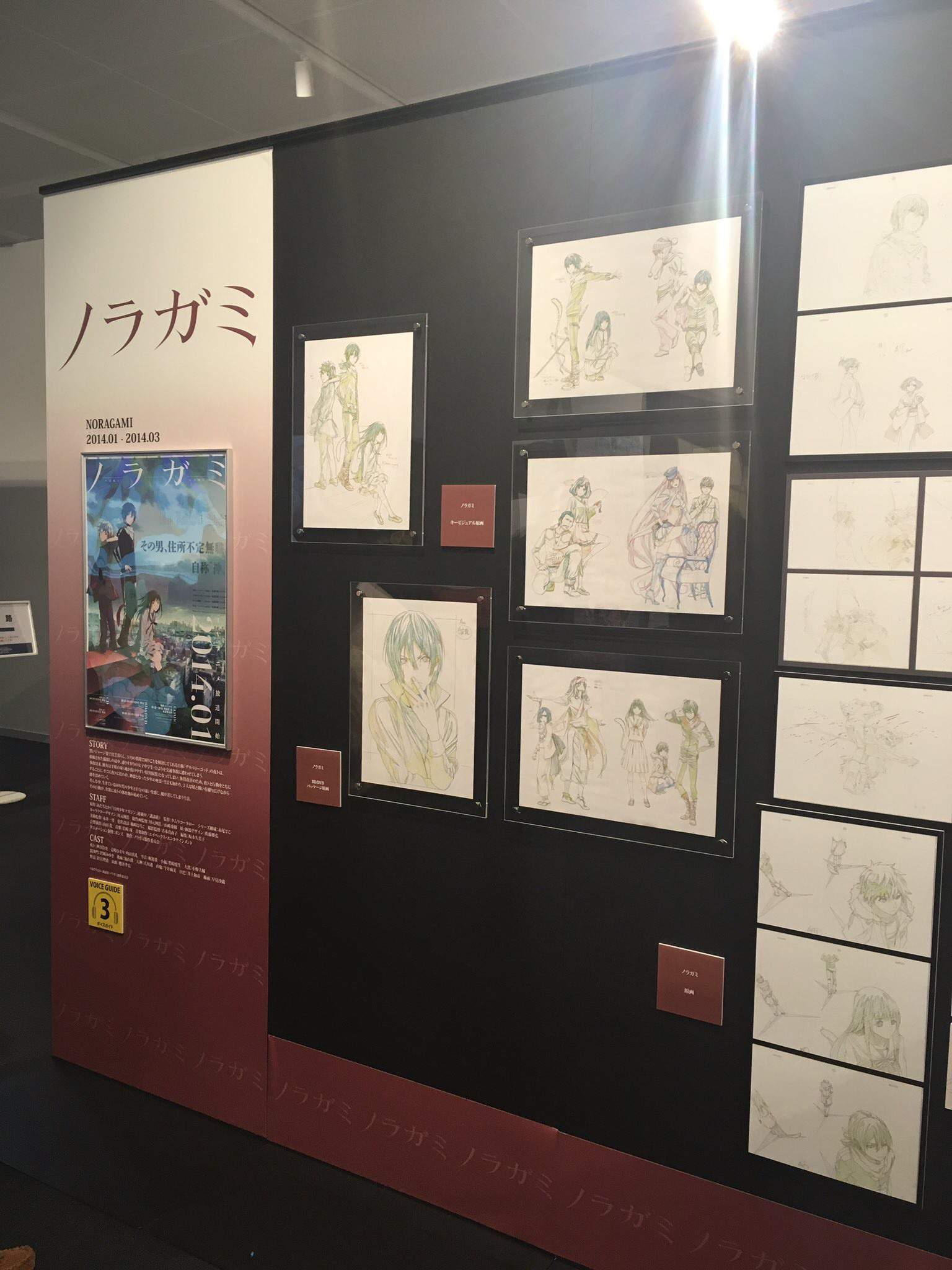 Noragami At The Studio Bones 20th Anniversary Exhibition Noragami Amino