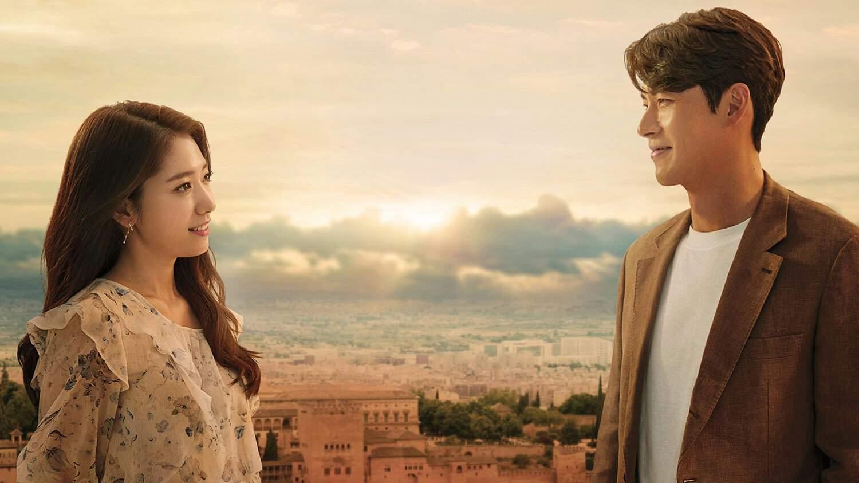 Memories Of The Alhambra Episode 1 Eng Sub Free Online Mydramaoppa K Drama Amino