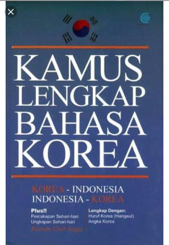 Kosa Kata Bahasa Korea Bts Army Indonesia Amino Amino