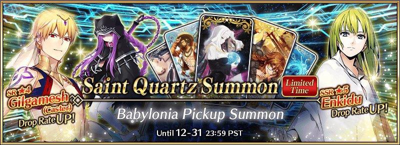 Babylonia Summoning Post | Fate Grand Order Amino