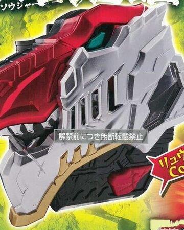Mas updates de Ryuusouger + RyuusouBlack | Super Sentai