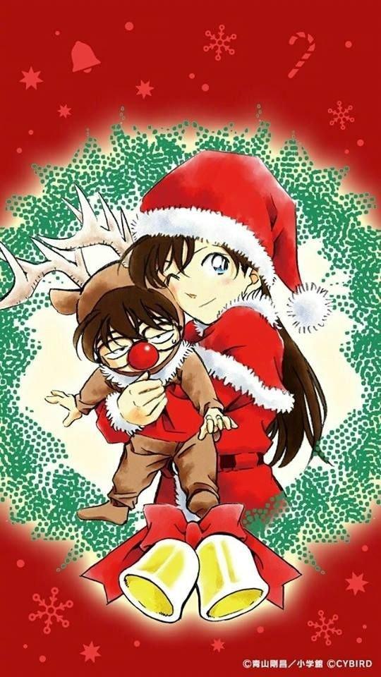 Wünsch Euch Allen Frohe Weihnachten.Wünsch Euch Allen Frohe Weihnachten Detektiv Conan Magic