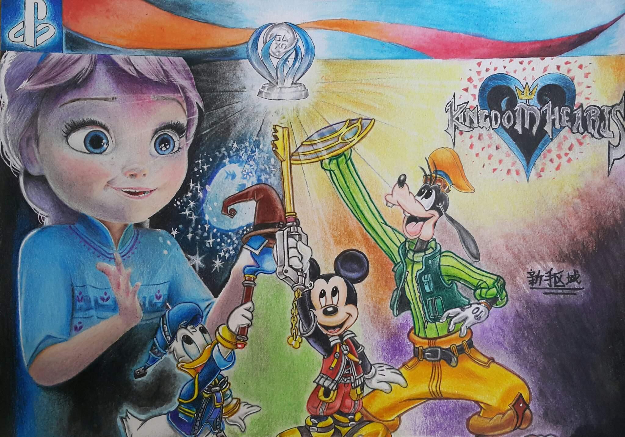 Kingdom Hearts Fanart Disney Amino
